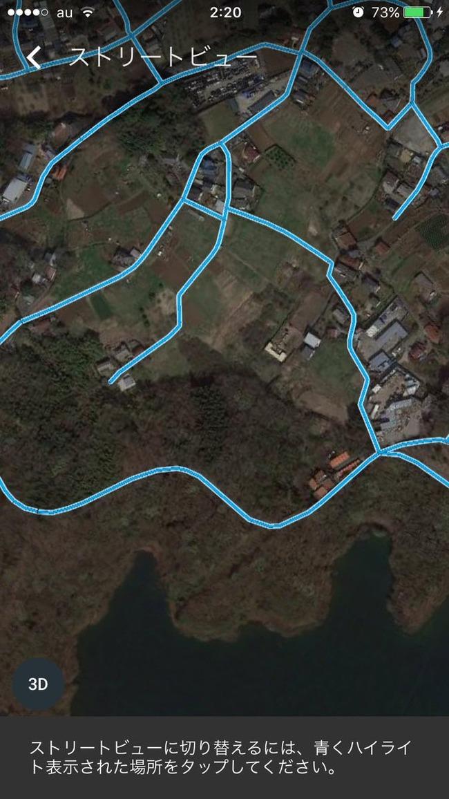 埼玉県 狭山湖 多摩湖 地図 ホラー に関連した画像-07