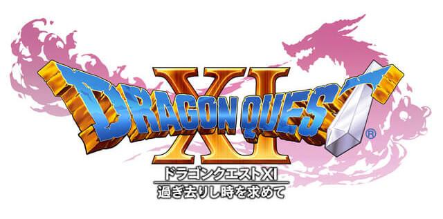 PS4 ドラゴンクエスト11 ドラクエ11に関連した画像-01