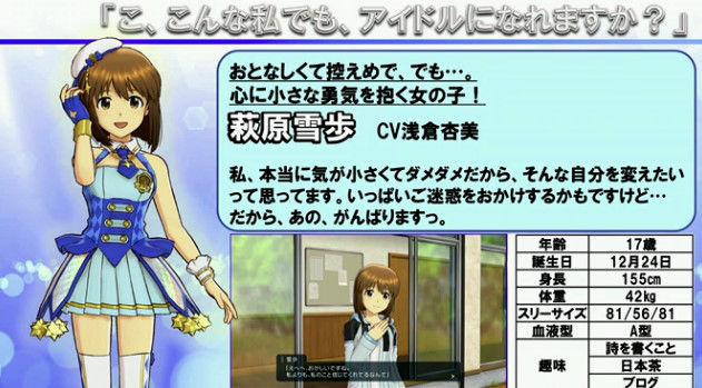 アイドルマスター プラチナスターズ PV PS4に関連した画像-25