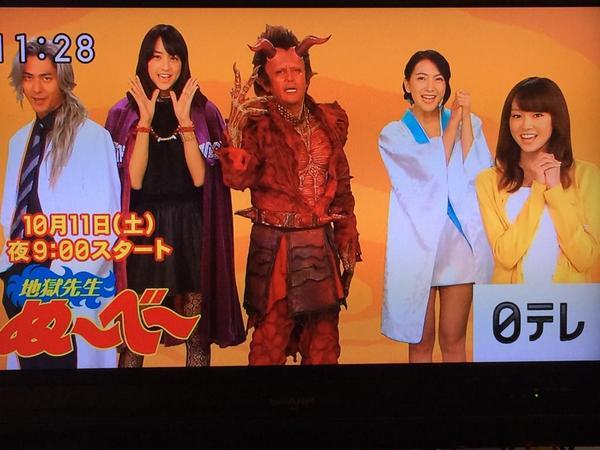 地獄先生ぬ〜べ〜に関連した画像-02