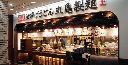 丸亀製麺 うどん県 香川県に関連した画像-01