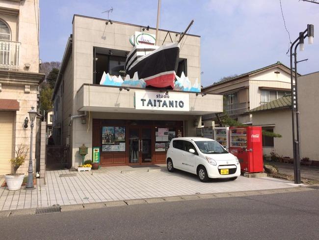SHIROBAKO スタジオタイタニックに関連した画像-03