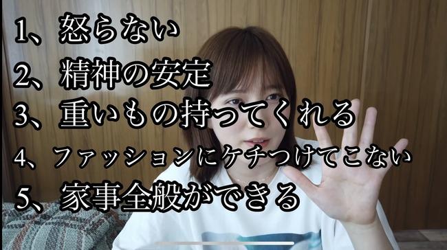 本田翼 チー牛 病み 謝罪に関連した画像-05