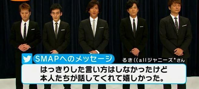SMAP スマスマ 生放送 解散 謝罪に関連した画像-05