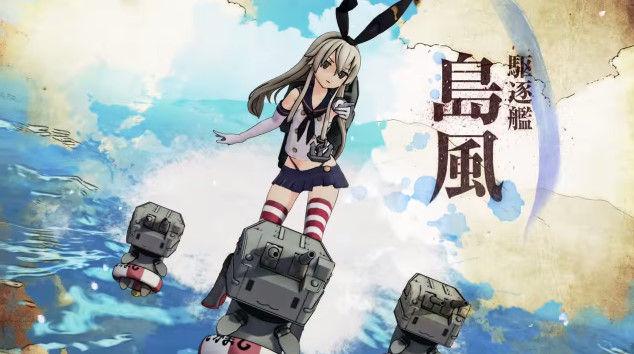 艦これアーケード PV 映像に関連した画像-09