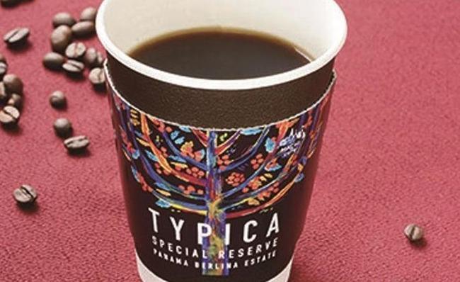 ローソンが新たに発売するコーヒーの価格が強気すぎて「さすがに無理がある」「スタバ行くわ」との声が続出