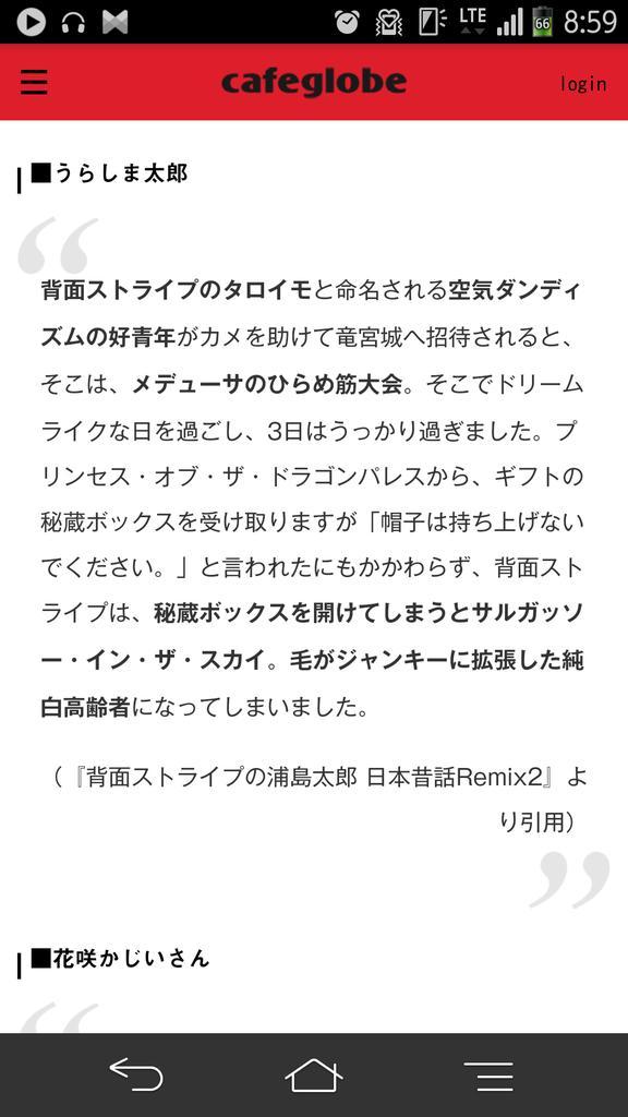 浦島太郎 翻訳に関連した画像-01