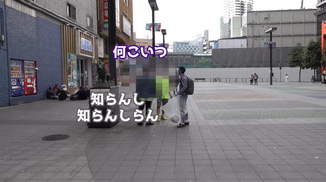 朝倉海 YouTuber 格闘家 オタク ポイ捨て 歌舞伎町 タバコ 喧嘩に関連した画像-27