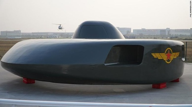 中国UFOヘリ博覧会に関連した画像-04