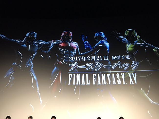 FF15 DLC いたスト FF7リメイク FF30周年に関連した画像-16