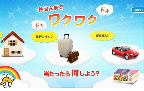 bdcam 2012-10-01 16-01-28-604