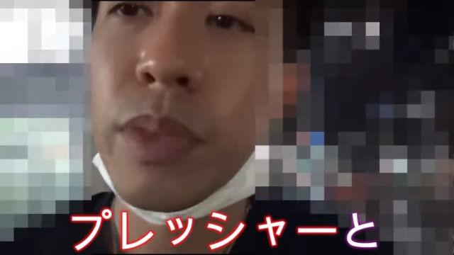 大川隆法 息子 大川宏洋 幸福の科学 職員 自宅 特定 追い込みに関連した画像-50