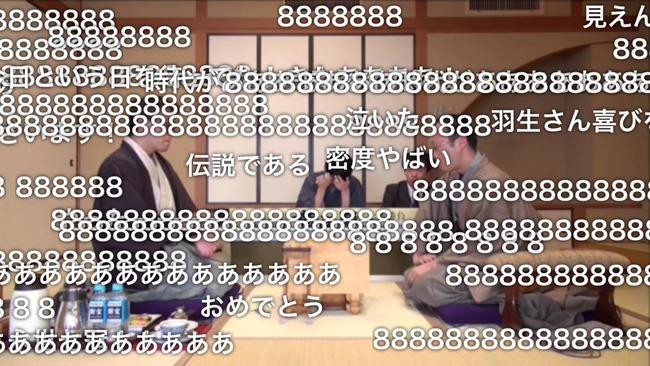 将棋 羽生善治 棋聖 史上初 前人未到 永世七冠に関連した画像-04