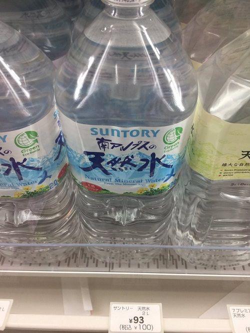 ペットボトル値段に関連した画像-03