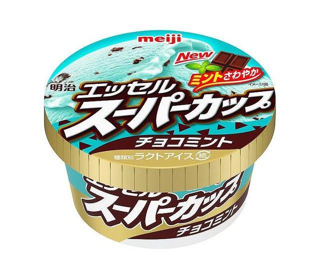 スーパーカップ アイス チョコミント味 再販に関連した画像-03