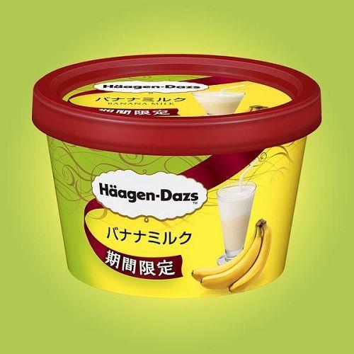 ハーゲンダッツ バナナミルク アイスクリーム 新商品 期間限定 発売 発売日 6月に関連した画像-01