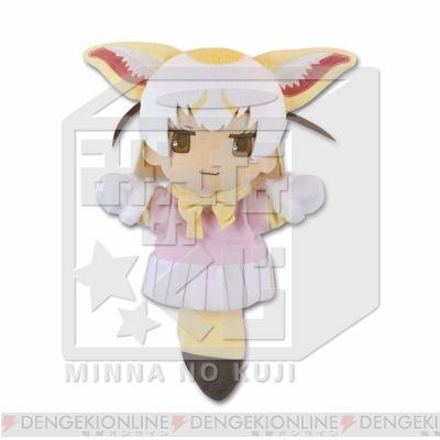 kemono_04_cs1w1_400x