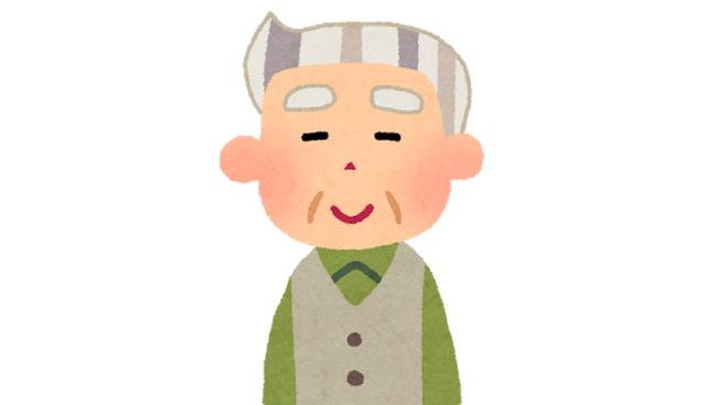 老害 スーパー 手助け 無愛想に関連した画像-01