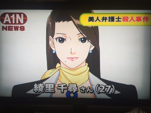 逆転裁判 逆転姉妹 真宵 千尋 年齢 27歳 視聴者に関連した画像-10