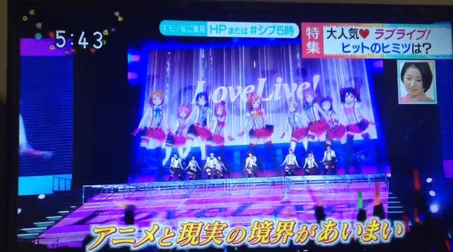ラブライブ! μ's NHK 特集 女子小学生 インタビューに関連した画像-20