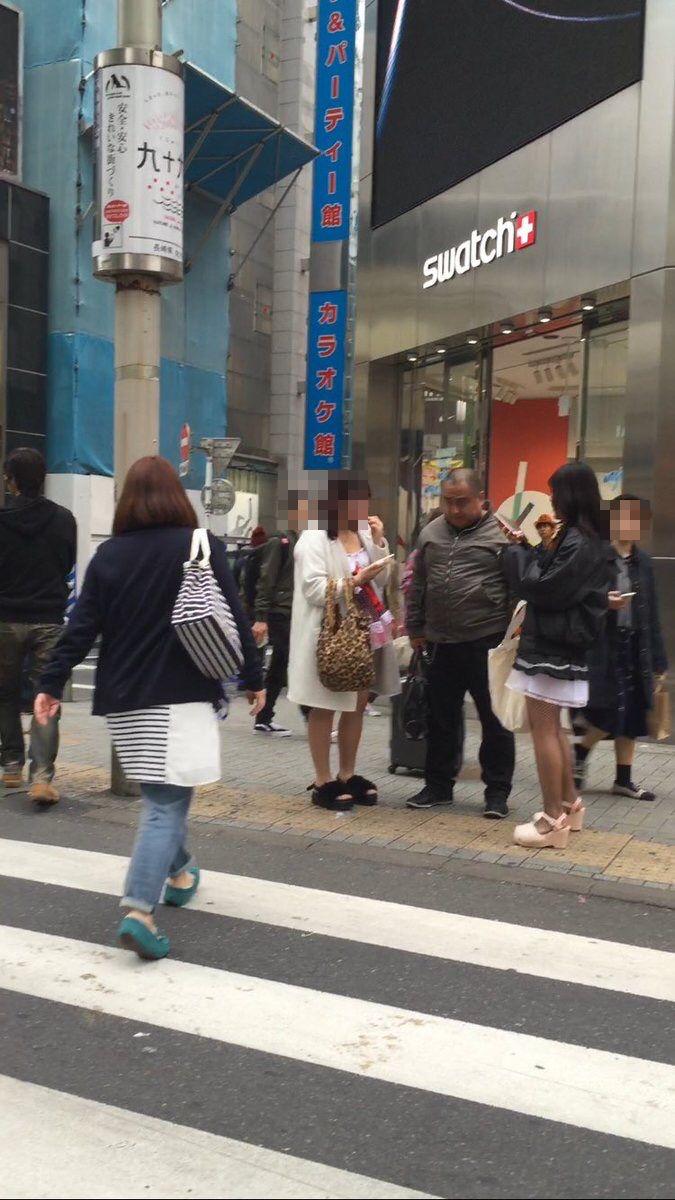 性の喜びおじさん 渋谷 記念撮影に関連した画像-08