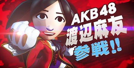 スマブラ AKB48に関連した画像-01