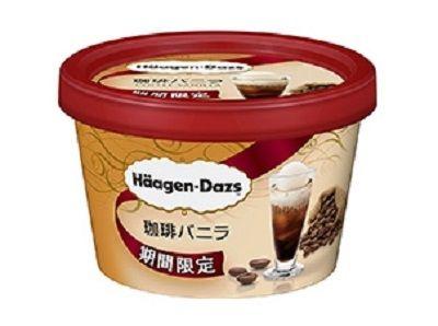 ハーゲンダッツ 新商品 期間限定 アイスクリーム 珈琲バニラに関連した画像-01