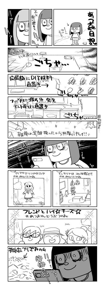 陰キャ 陽キャ ゲーム 楽しみ方 違いに関連した画像-02