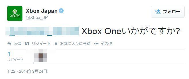 XboxOneいかがですか?に関連した画像-01