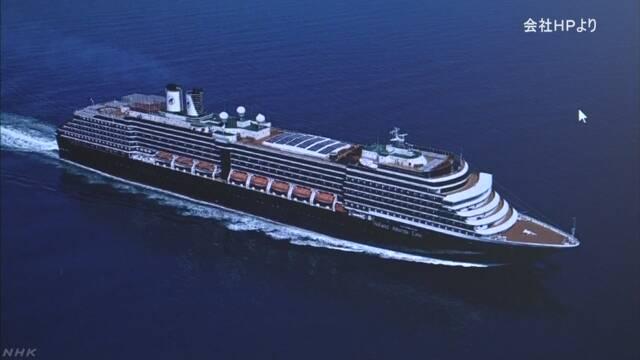 クルーズ船 ウエステルダム 入港拒否 新型肺炎 コロナウイルスに関連した画像-01