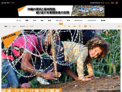 移民 日本 国連 少子化に関連した画像-02