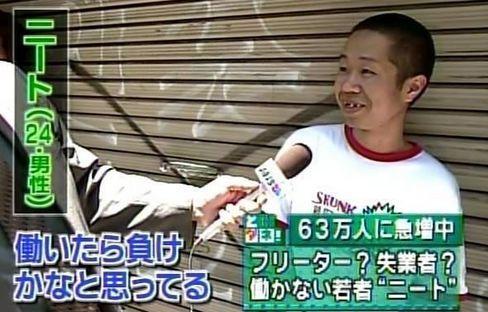 職業 男性 女性 ランキング 付き合う 医師 公務員 飲食業 実業家 パイロットに関連した画像-01