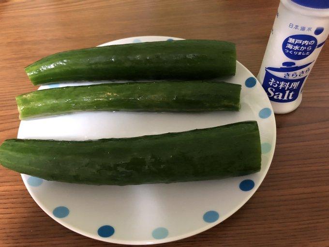日本政府 Twitter 安月給 夕食 きゅうりに関連した画像-02