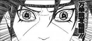 HISASHI GLAY 写輪眼 東京喰種に関連した画像-04