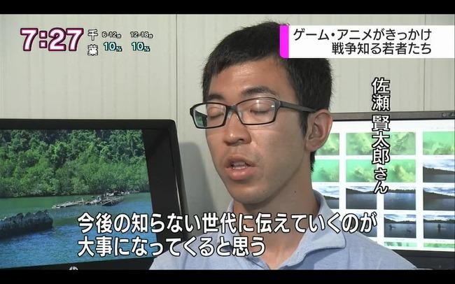 NHK おはよう日本 艦これ 提督 ファン 駆逐艦 菊月 砲身 引き上げに関連した画像-07