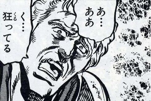 中国 家具メーカー 社内イベント パフォーマンス 奴隷制度 炎上に関連した画像-01