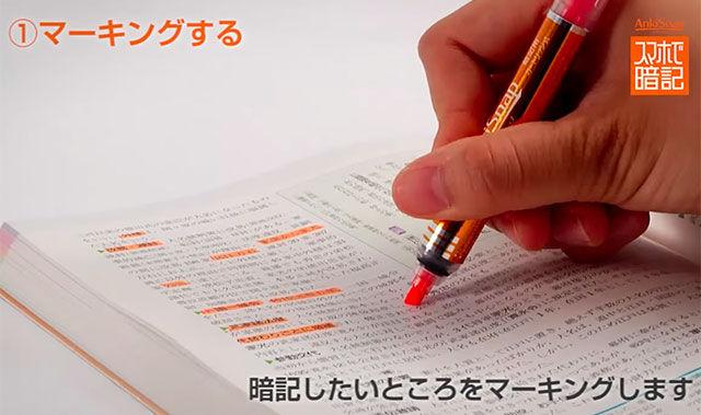 下書き ペン 暗記 色ペン スマホに関連した画像-04