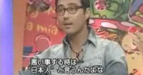 カンボジア 覚せい剤 逮捕 韓国人 日本人 成りすましに関連した画像-01