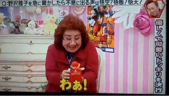 野沢雅子 声優 悟空 悟飯 悟天に関連した画像-05