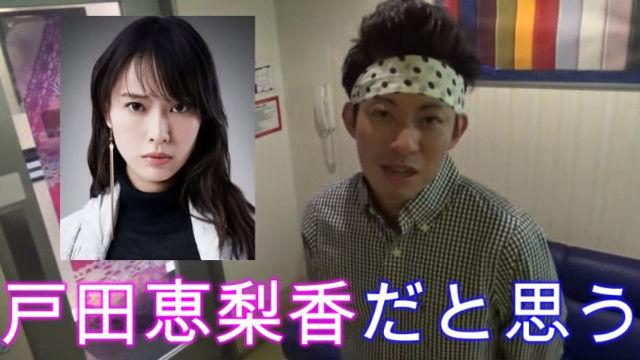 大川隆法 息子 長男 幸福の科学 大川宏洋 YouTuberに関連した画像-11