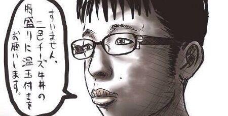 吉野家 チーズ牛丼 支持層 調査に関連した画像-01