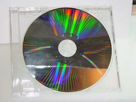 ホログラムディスクに関連した画像-01