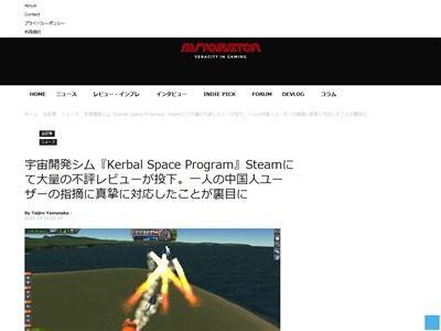 中国 レビュー KSPに関連した画像-02