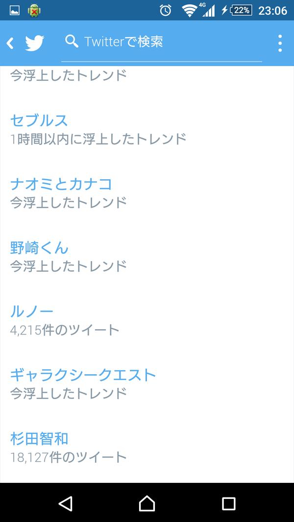 �������¡���¼ͪ�졡�뺧���ǥޡ��������ڥǥ������������顡�۶��ԡ��Ȼ�����ư�˴�Ϣ��������-04