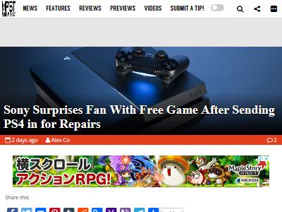 PS4 修理 ソニー 無料ゲームに関連した画像-02