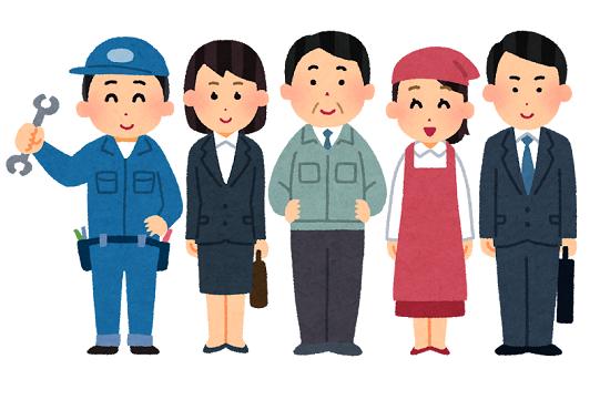 中国人日本働きに行かないに関連した画像-01