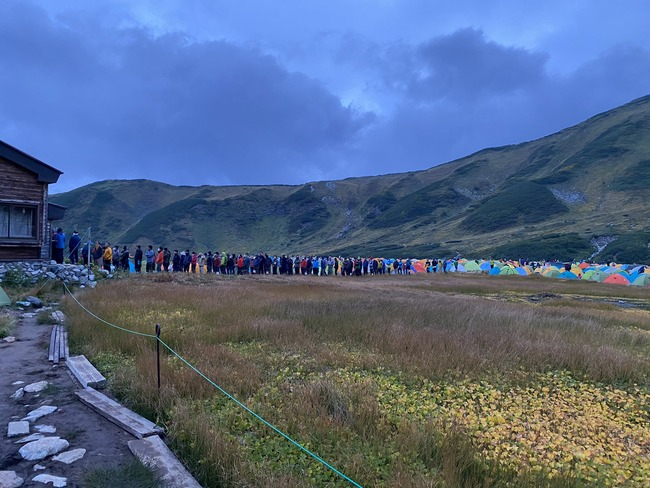 GoToトラベル 旅行 渋滞 4連休 キャンプ 温泉 人混みに関連した画像-07