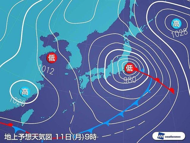 天気予報 花粉 台風 雨 風に関連した画像-03