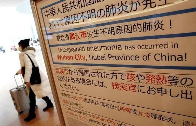 【マジかデマか】日本に来た新型肺炎患者と見られる男性、病院に連れて行かれるもUSJと京都観光がしたくて検査前に脱走との情報
