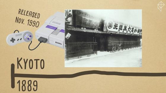 任天堂 ラブホテル ヤクザに関連した画像-03